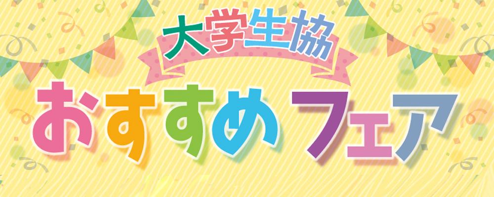 今月の新商品スライド