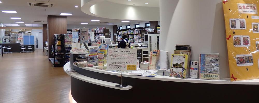 事業紹介スライドイメージ2|関西北陸事業連合