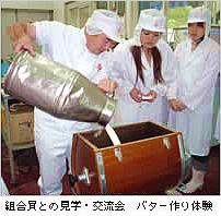 090805_milk_ushi_02.jpg