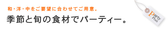 120704_cate_03.jpg