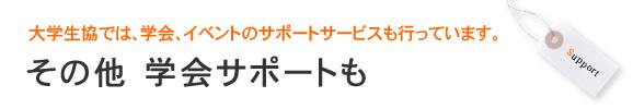 120704_cate_11.jpg