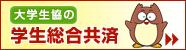 130308_banner180-50.jpg